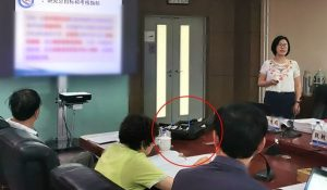 A picture shows the rifle-like weapon on a desk (Image: Chinese Academy of Sciences)